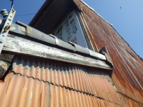 波トタン外壁劣化