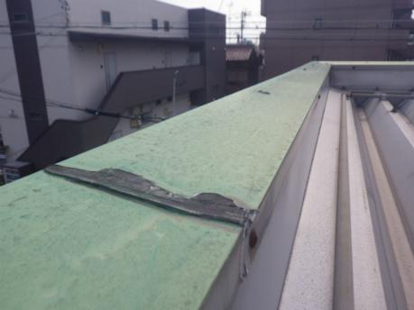 折半屋根褪色