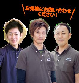 外壁の塗り替えに関するご相談は名古屋東店にお気軽にお問合せ下さい!